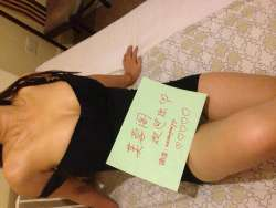 coco  from Wandsworth  - Massage Parlour
