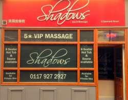 Shadows Bristol Massage Massage Parlour - South West