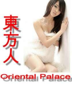 Oriental Palace Massage Massage Parlour - Greater London